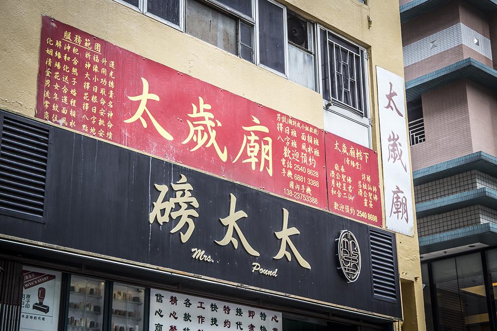 hong-kong-janatini-35