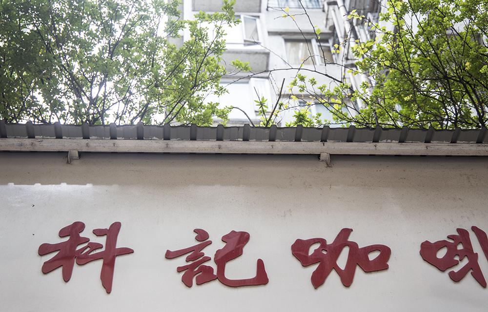hong-kong-janatini-36