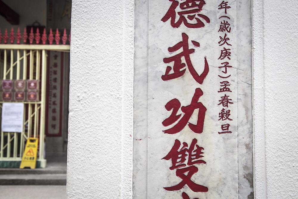 hong-kong-janatini-53