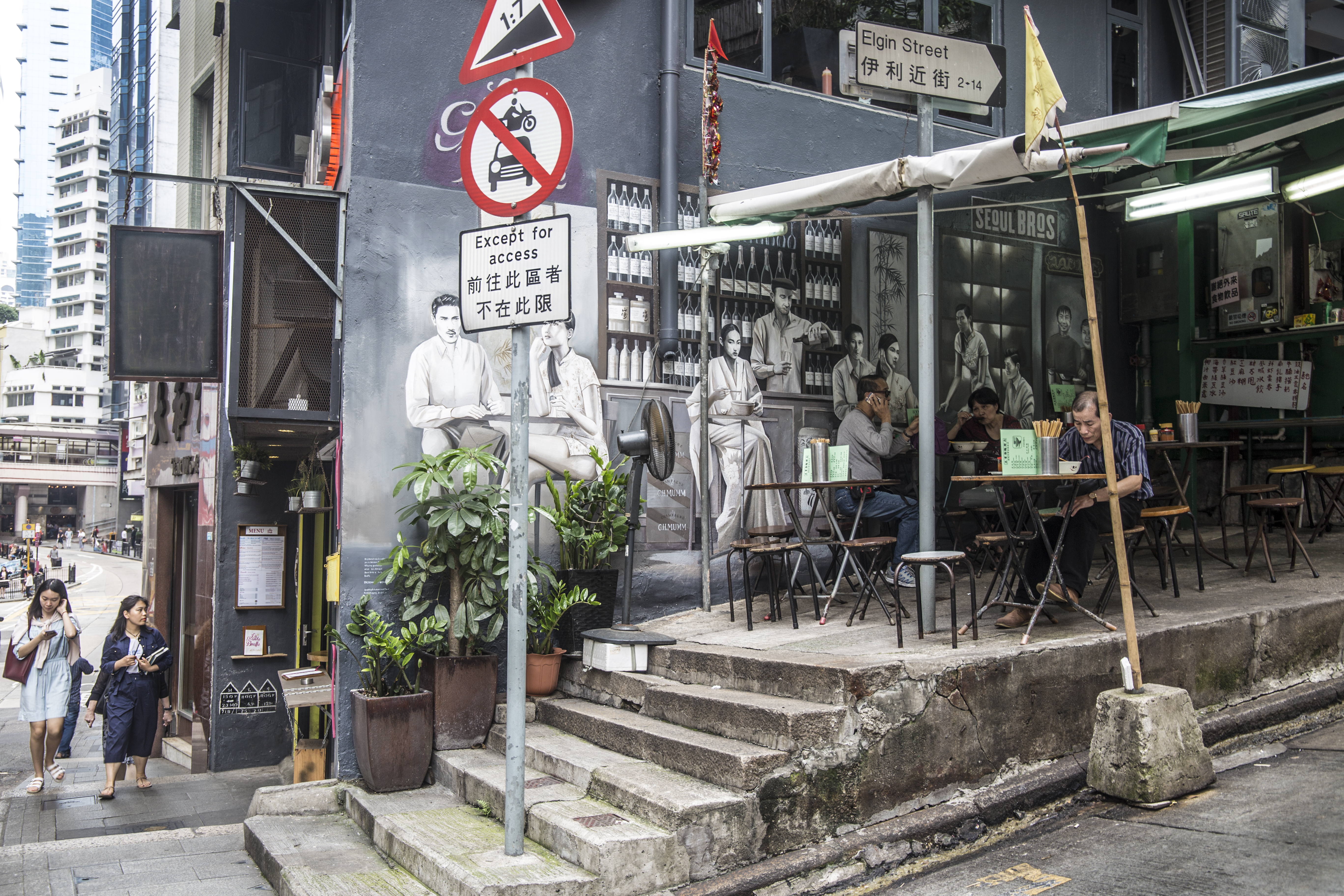 hong-kong-janatini-61