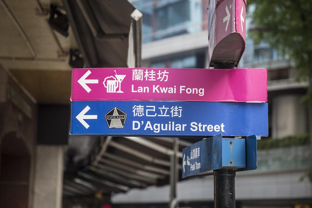 hong-kong-janatini-66