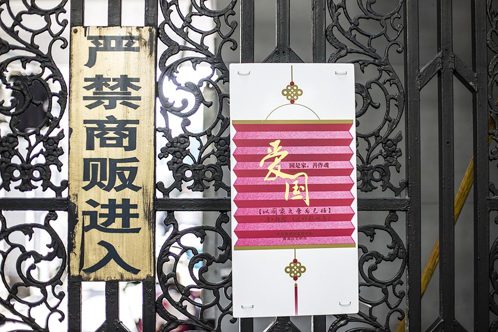 shanghai-snapshots-janatini-27