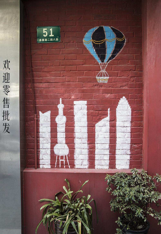 taikang-lu-road-shanghai-janatini-3